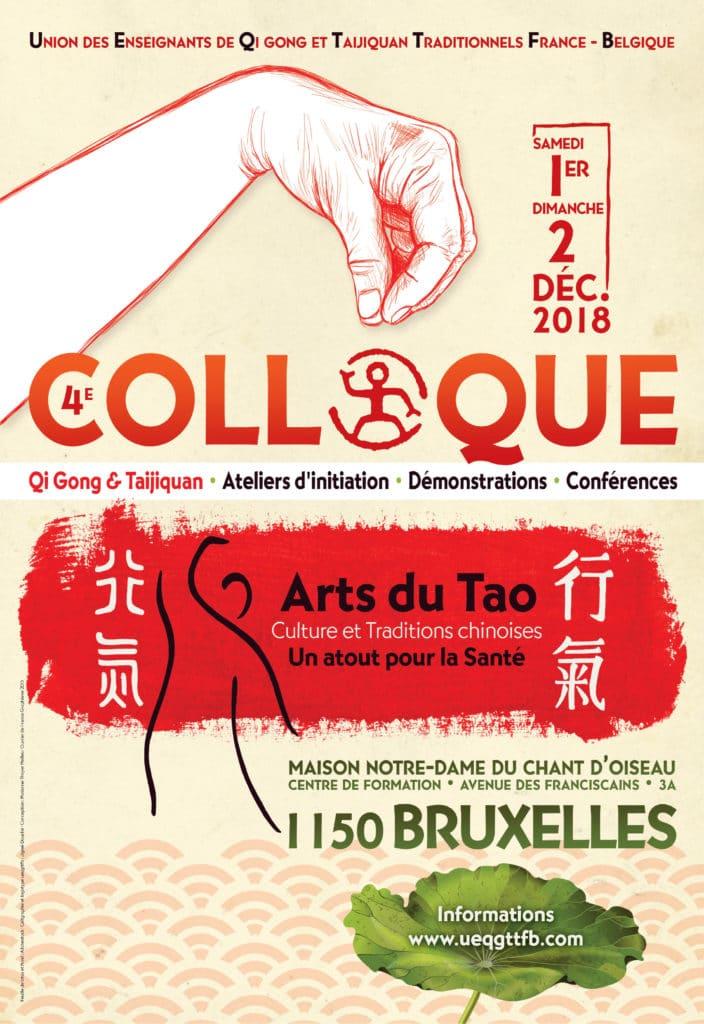 colloque Arts du Tao