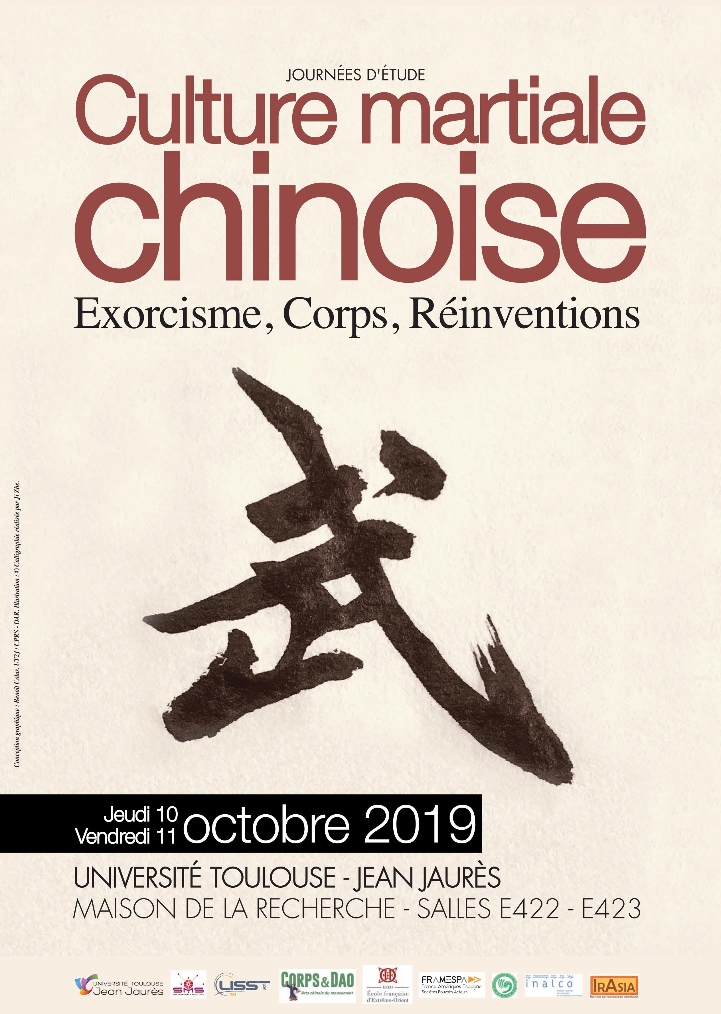 affiche-culture-martiale-oct-2019