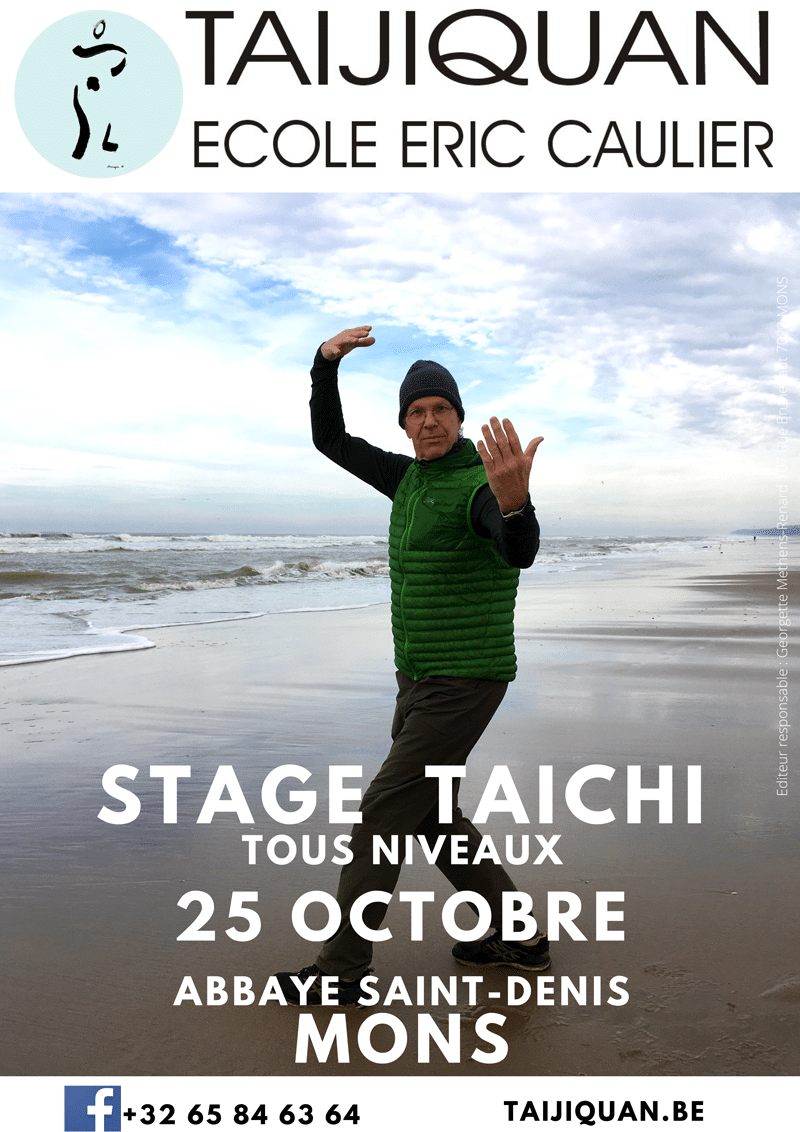affiche-stage-octobre-2020