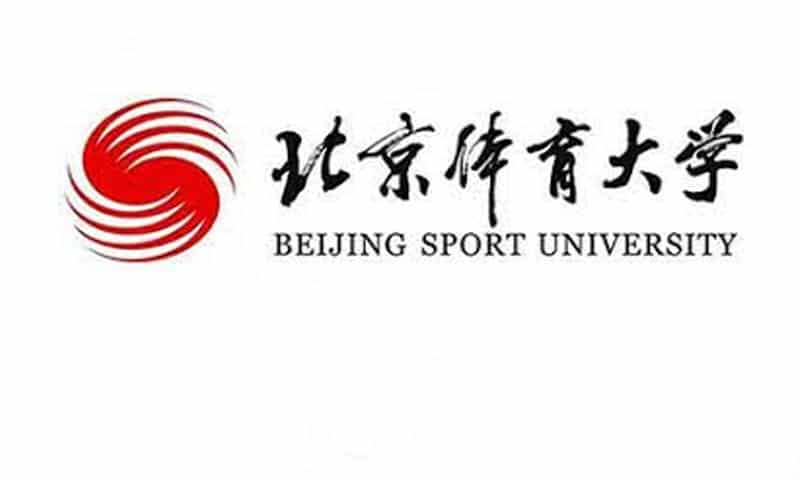 bannière-université-sport-Pekin