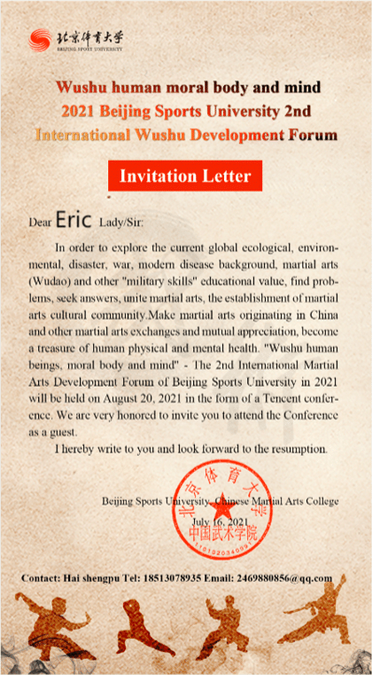 université sport de Pékin